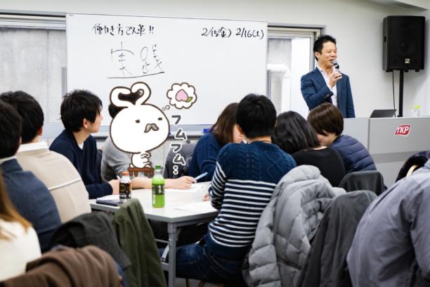 Peach株式会社_尾崎隼一郎_働き方改革セミナー_グループワークの写真