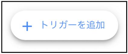 Google apps scriptを活用!スプレッドシートから日報を自動送信してみた!