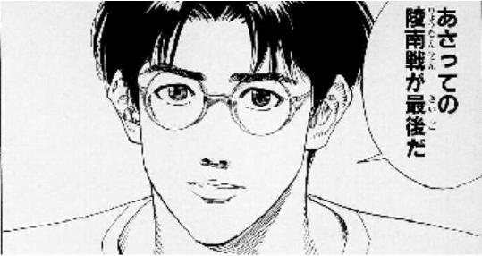 町田くんの世界 人間関係 理由 漫画 マネージャー 映画